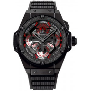Hublot [NEW] King Power UNICO GMT 48mm 771.ci.1170.rx (Retail:EUR 27900)