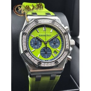AUDEMARS PIGUET [NEW] ROYAL OAK OFFSHORE CHRONOGRAPH 26231ST.ZZ.D038CA.01