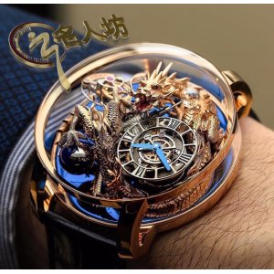 Jacob & Co. [NEW][UNIQUE] Astronomia Tourbillon Dragon AT102.40.DR.SD.A