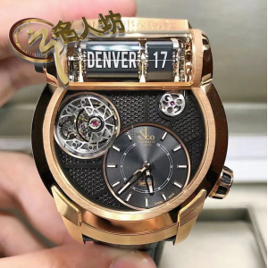 Jacob & Co. [NEW] Epic SF 24 Rose Gold Tourbillon ES102.40.NS.LC.A