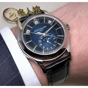 Patek Philippe [NEW] 5205G-013 Annual Calendar Blue Dial Mens Watch