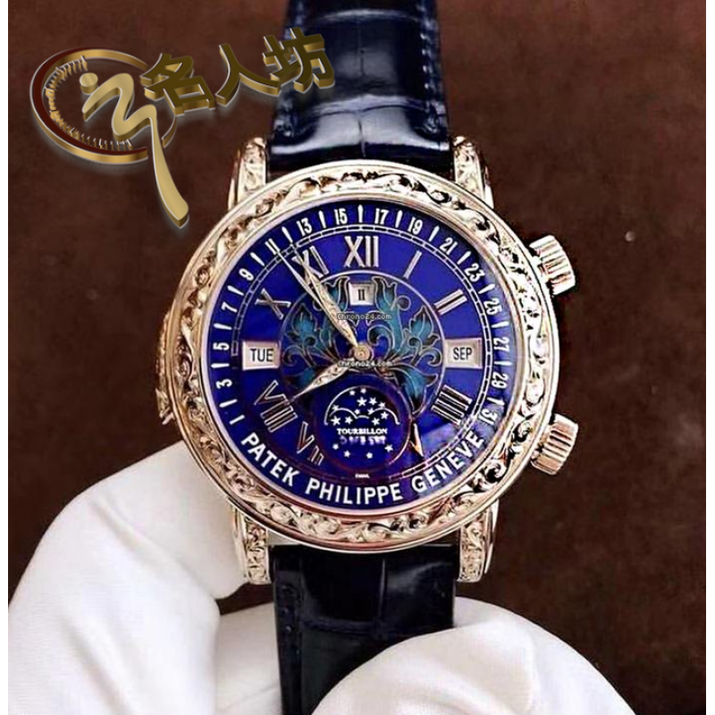 d67b39b10ef Patek Philippe [2014 NEW] Grand Complications Sky Moon Tourbillon 6002G  Blue Dial