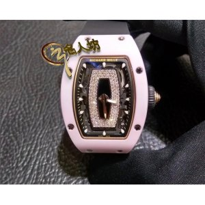 Richard Mille [NEW] RM 07-01 Automatic Ceramic Pink Ladies