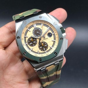 "Audemars Piguet [NEW] ""Camouflage"" 26400SO.OO.A054CA.01"