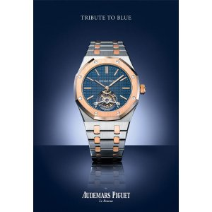 "Audemars Piguet [NEW] Royal Oak Tourbillon Ultra Thin 41mm Bucherer ""BLUE EDITIONS"" (CHF 144,900)"