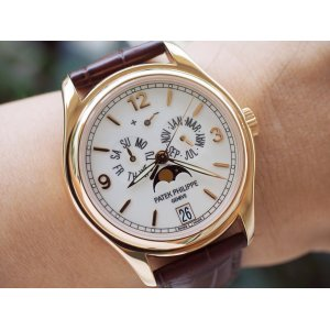 Patek Philippe [NEW] Annual Calendar Complication Rose Gold 5146R (Retail:HK$309,800)
