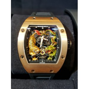 Richard Mille [NEW+RARE] RM 51-01 Tourbillon Tiger & Dragon Michelle Yeoh Asia Edition - SOLD!!