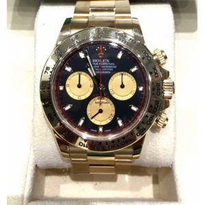 Rolex [MINT] Cosmograph Daytona 116508 Black Dial Yellow Gold - SOLD!!