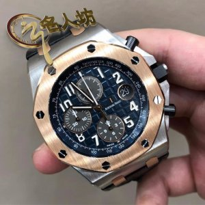 AUDEMARS PIGUET [NEW] ROYAL OAK OFFSHORE CHRONOGRAPH BUCHERER 26471SR.OO.D101CR.01
