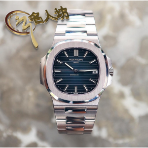 Patek Philippe [NEW] Nautilus In Acciaio 5711/1A Blue Dial Watch