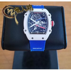RICHARD MILLE [NEW] RM 67-02 White Quartz TPT Mens Watch