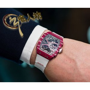 Richard Mille [NEW] RM 67-02 Automatic High Jump Mutaz Barshim