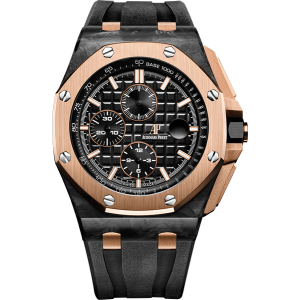 Audemars Piguet [NEW+LIMITED 200] 2016 QEII Cup Special Edition 26406FR.OO.A002CA.01 - SOLD!!