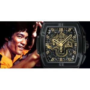 Hublot [MEGA-RARE] Spirit of Big Bang Bruce Lee 李小龍 75th Anniversary - SOLD!!